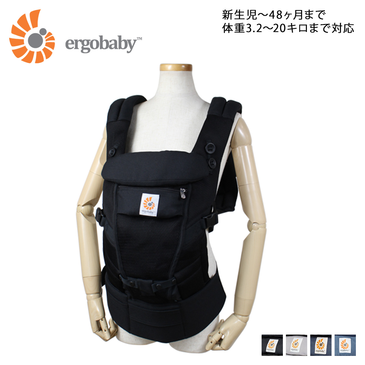 Whats Up Sports Ergobaby Adapt Baby Carrier Cool Air Mesh