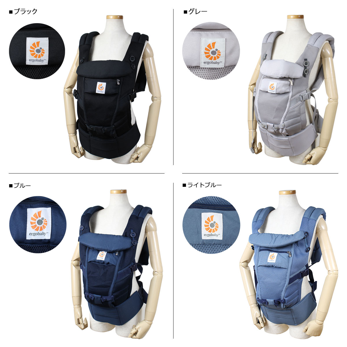 Ergobaby Adapt Baby Carrier Cool Air Mesh エルゴベビーエルゴ Cuddle String Adapt Cool Air Baby Carrier Newborn Baby Bcpeap 7 25 Reentry