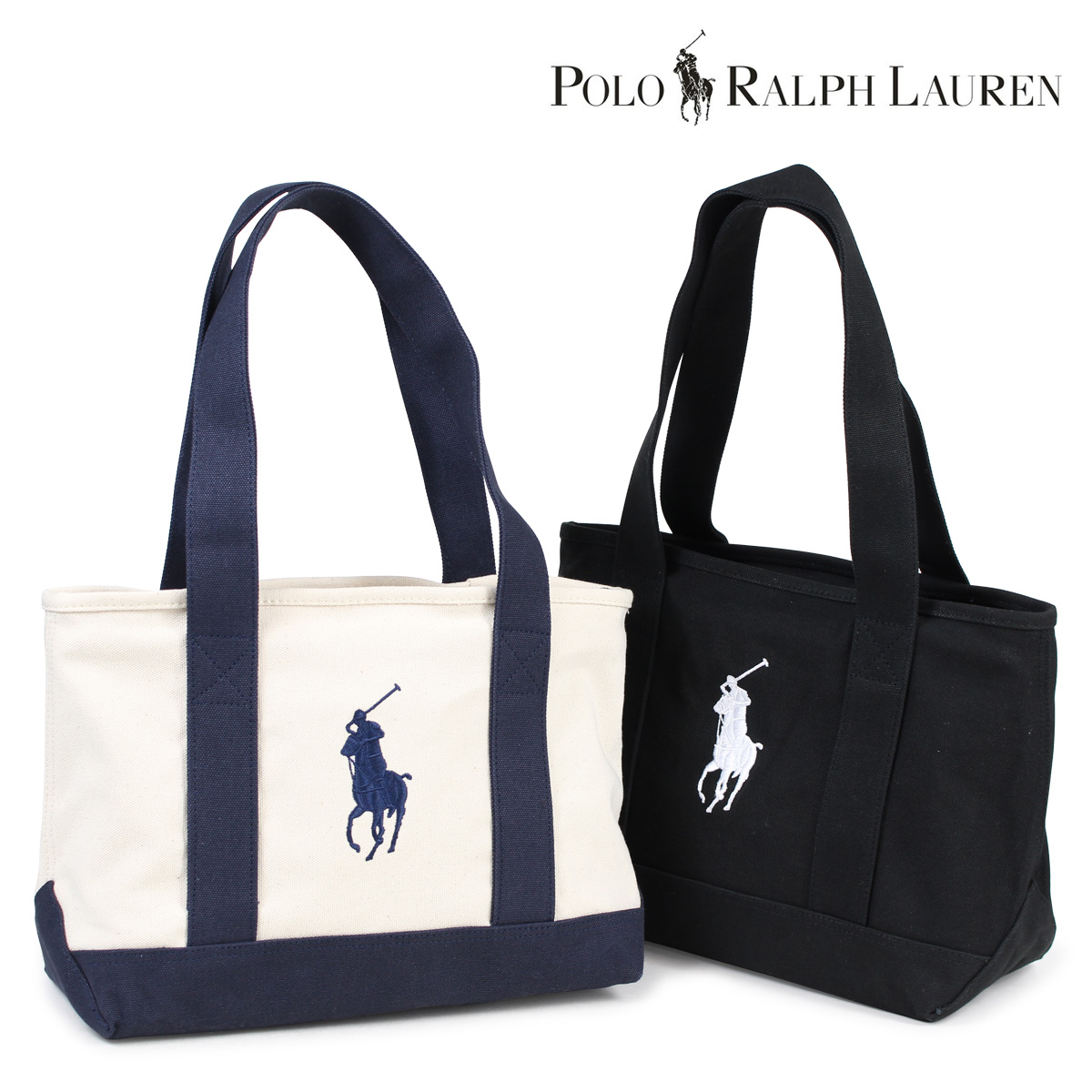 Whats Up Sports Polo Ralph Lauren Pony Tote Bag 988fdc247ebe8