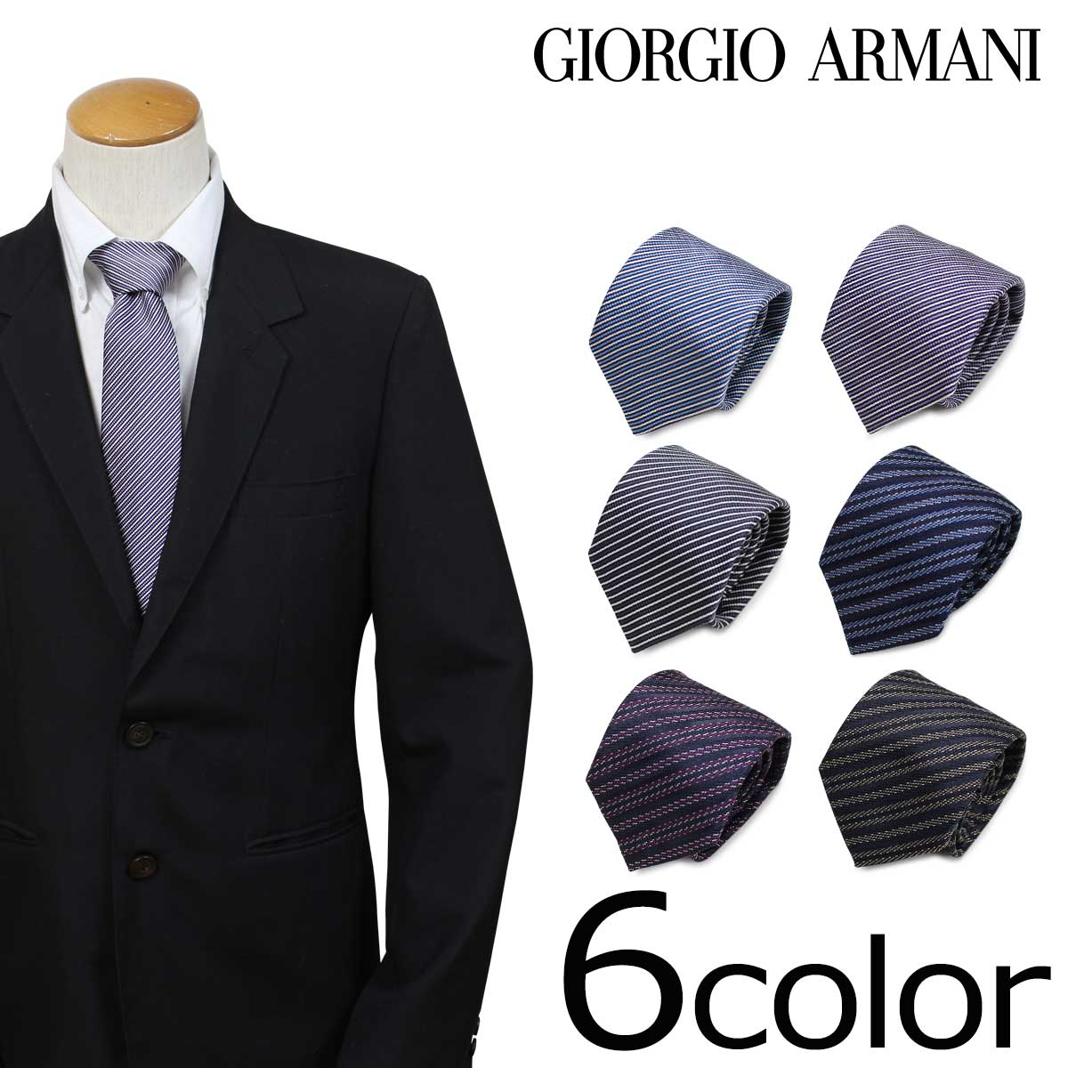 GIORGIO ARMANI ジョルジオ アルマーニ ネクタイ メンズ シルク イタリア製 ビジネス 結婚式
