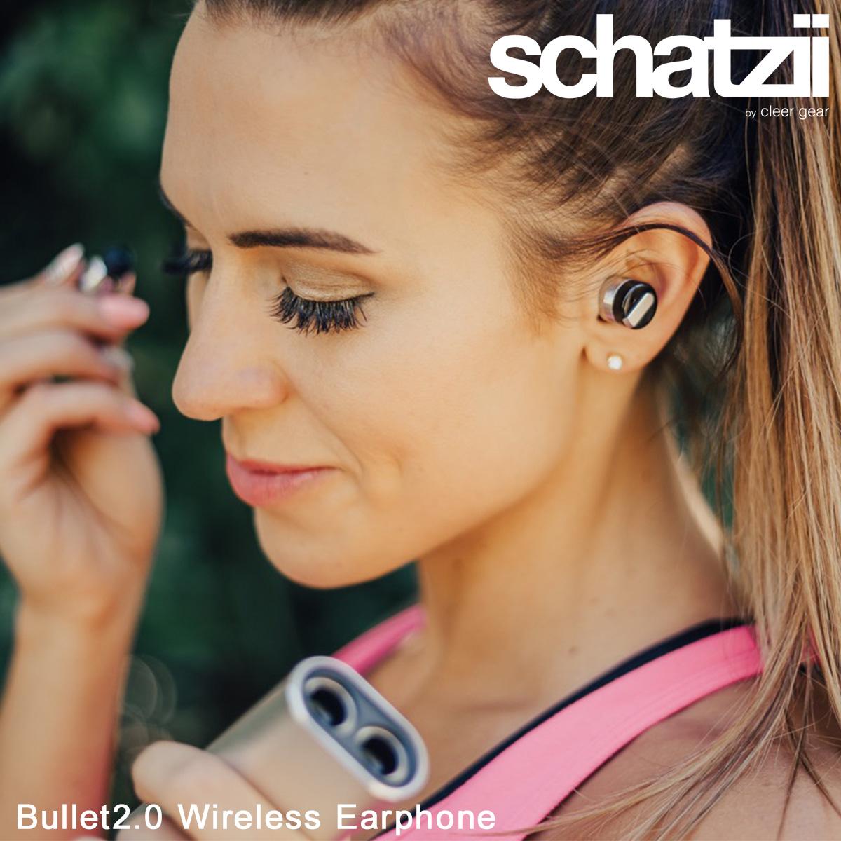 BULLET2.0 両耳 iPhone マイク シルバー シャツィ SB-002 Bluetooth schatzii ワイヤレスイヤホン