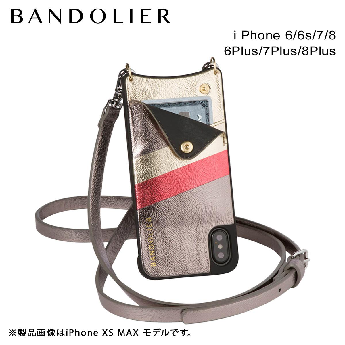BANDOLIER EMMA ASH RAINBOW バンドリヤー iPhone8 iPhone7 7Plus 6s ケース スマホ アイフォン プラス メンズ レディース アッシュ 【決算セール 返品不可】