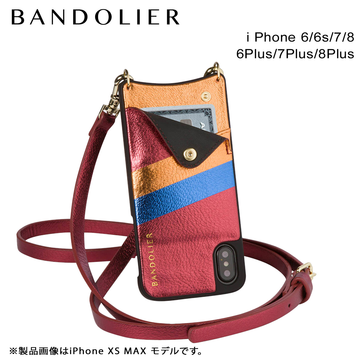 BANDOLIER EMMA RED RAINBOW バンドリヤー iPhone8 iPhone7 7Plus 6s ケース スマホ アイフォン プラス メンズ レディース アッシュ