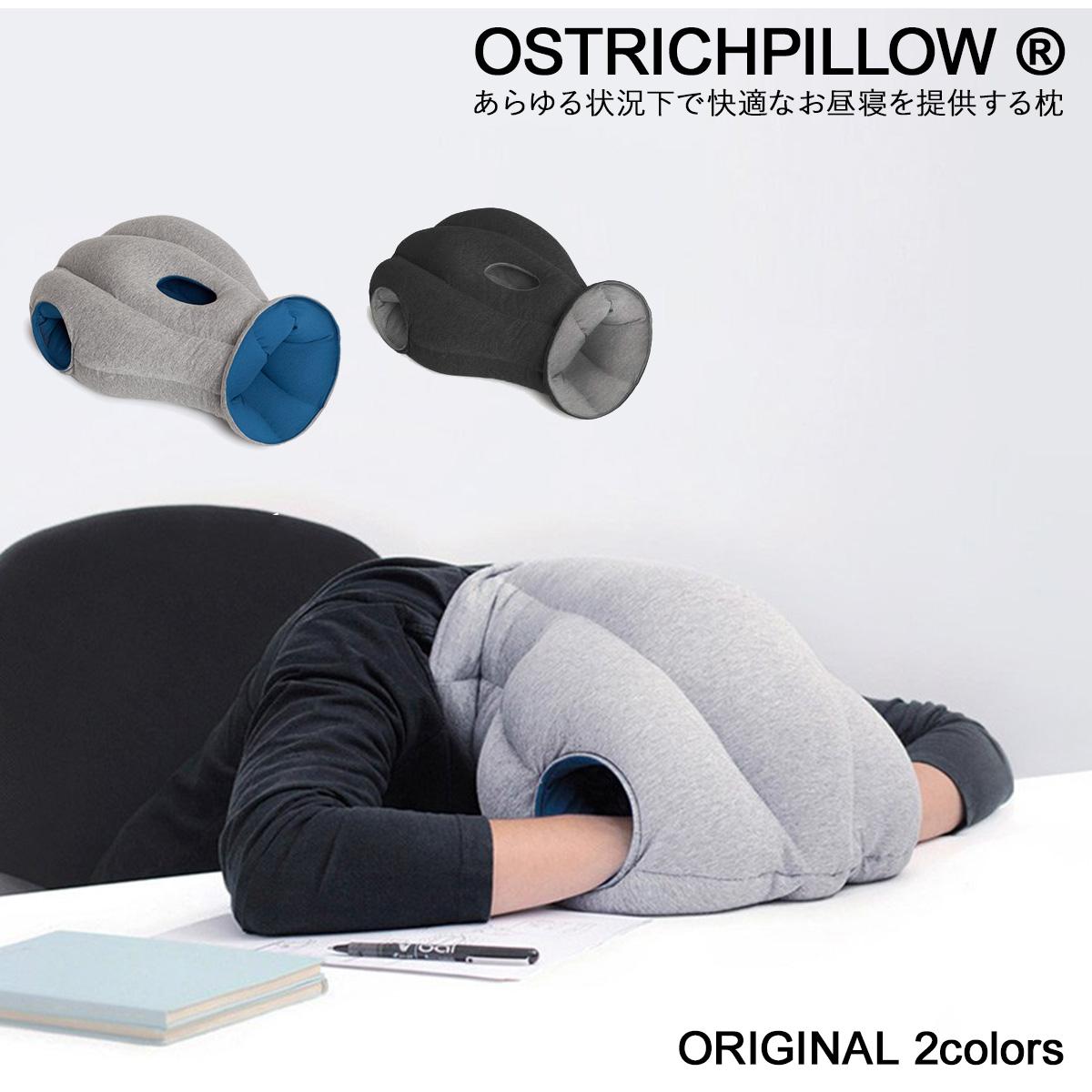 Whats Up Sports: OSTRICH PILLOW ORIGINAL Ostrich Pillow