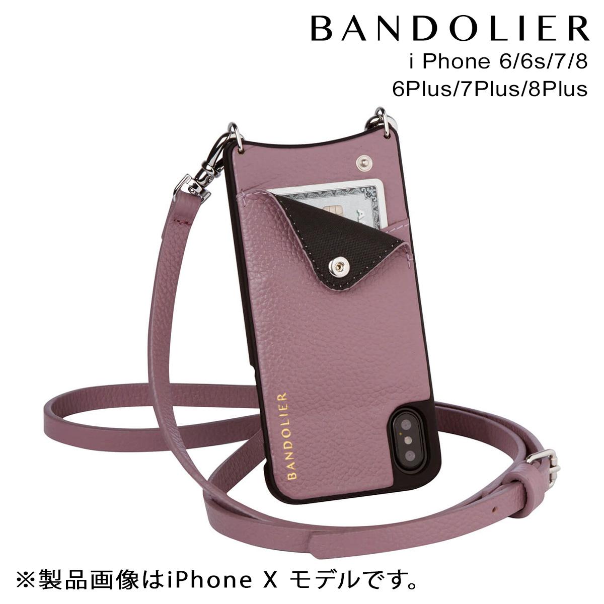 BANDOLIER iPhone8 iPhone7 7Plus 6s EMMA IRIS バンドリヤー ケース スマホ アイフォン プラス メンズ レディース