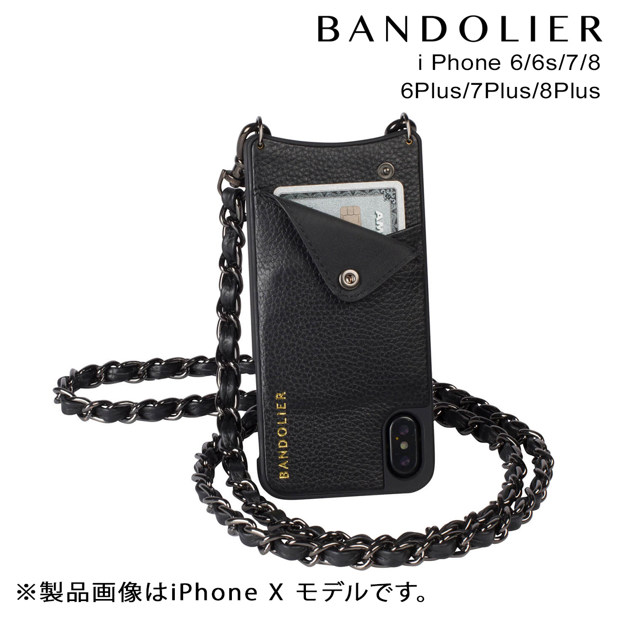BANDOLIER iPhone8 iPhone7 7Plus 6s LUCY PEWTER バンドリヤー ケース スマホ アイフォン プラス メンズ レディース