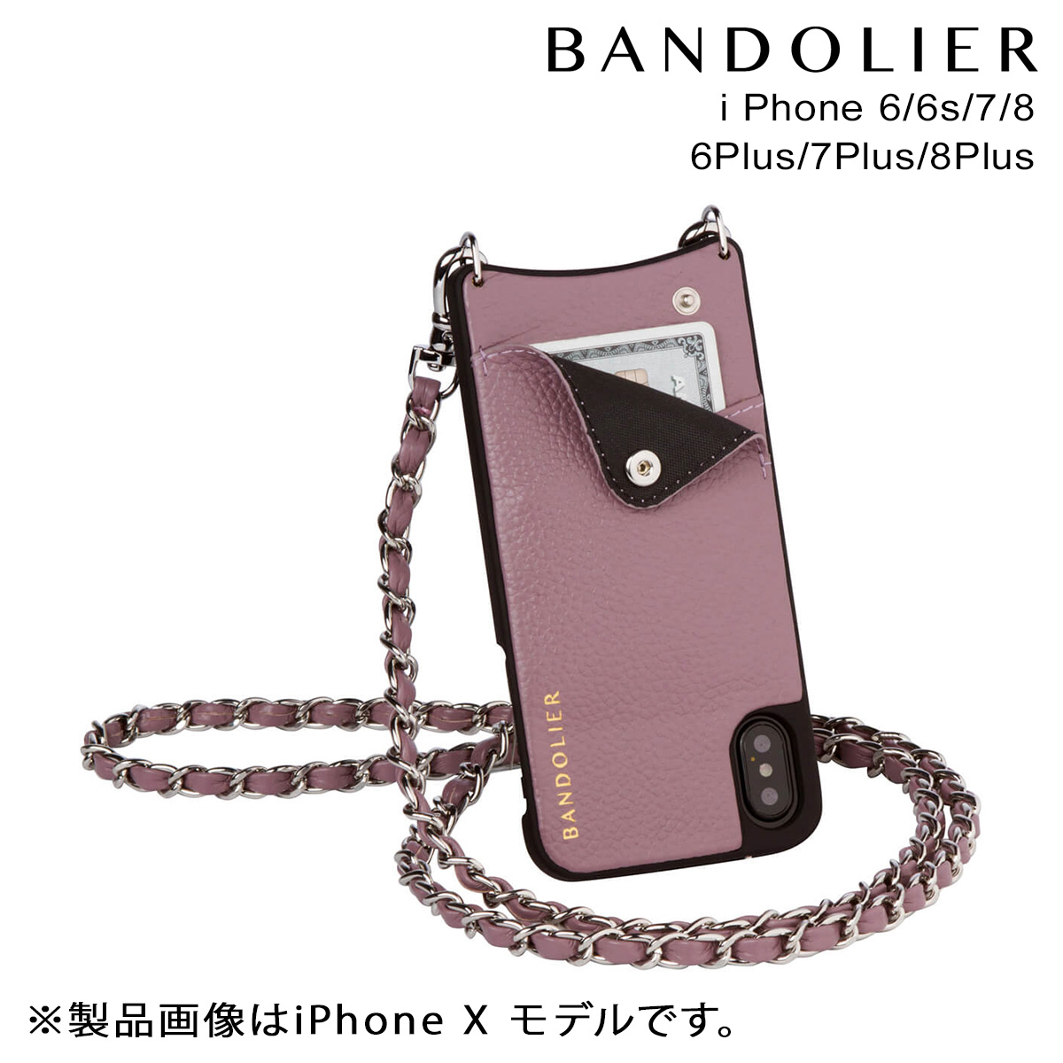 BANDOLIER iPhone8 iPhone7 7Plus 6s LUCY IRIS バンドリヤー ケース スマホ アイフォン プラス メンズ レディース