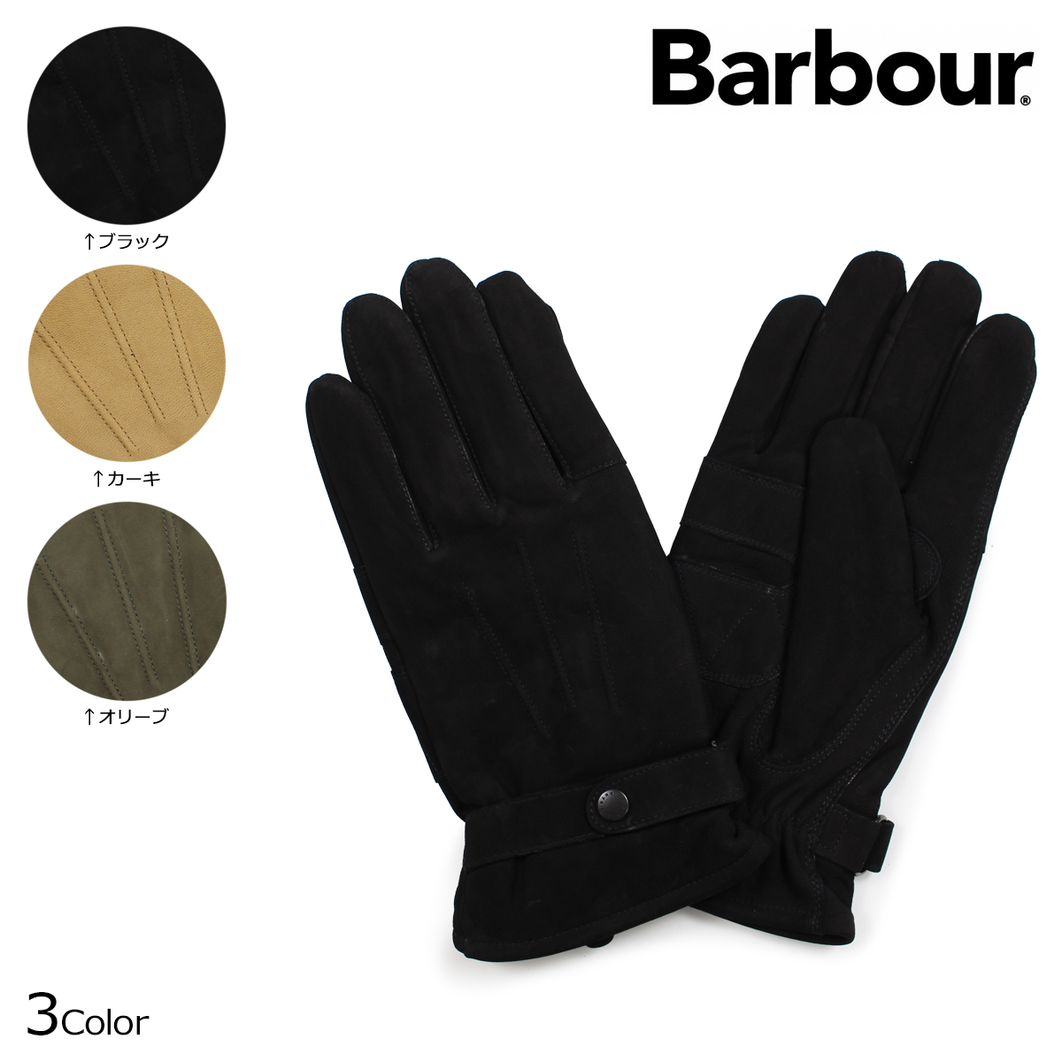 Barbour LEATHER THINSULATE GLOVE バブアー 手袋 グローブ メンズ レザー シャンパン MGL0007