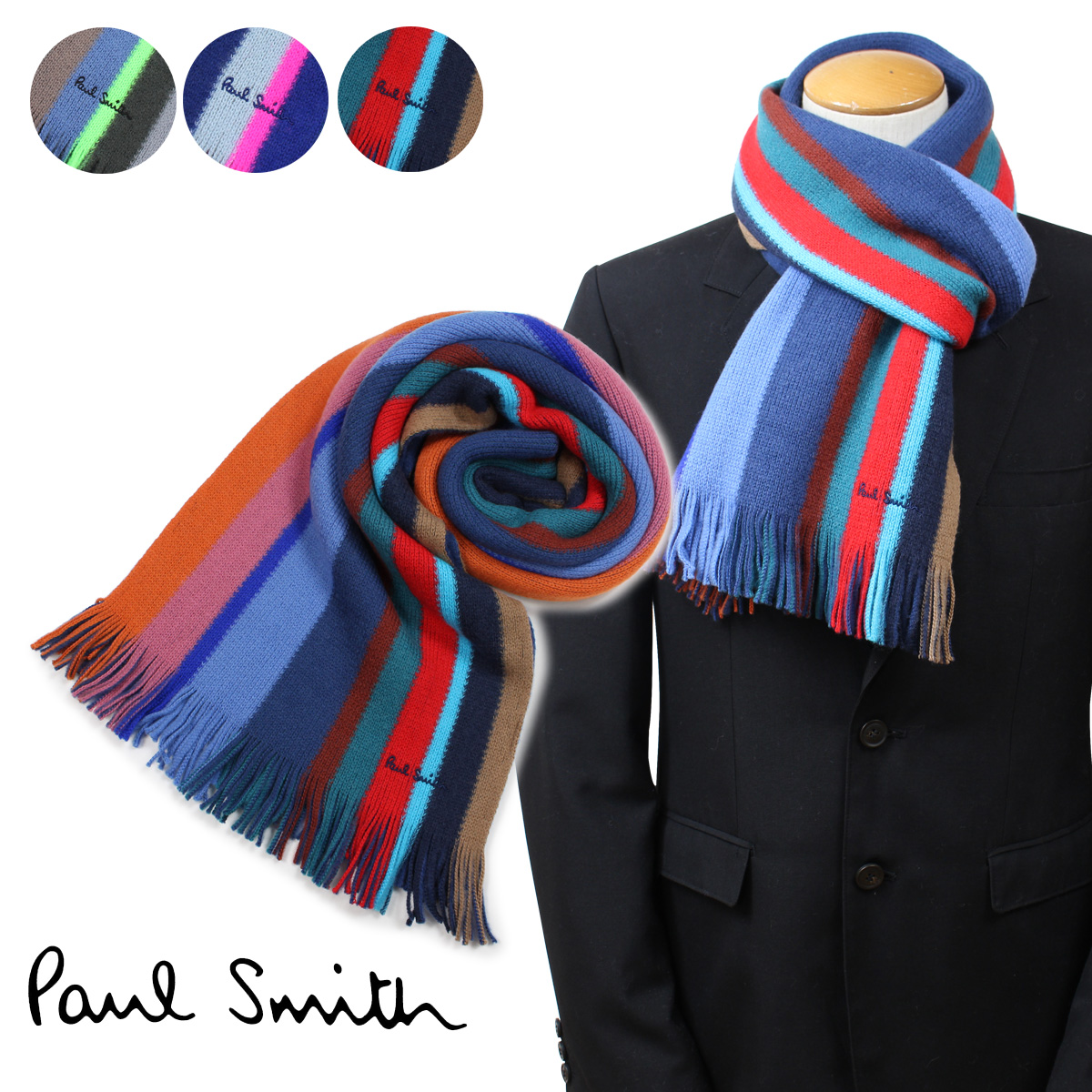 Paul Smith 355E-AS10 ポールスミス マフラー メンズ ウール マルチカラー