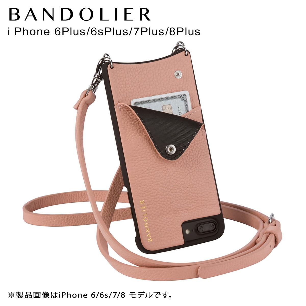 BANDOLIER iPhone8Plus iPhone7Plus 6sPlus EMMA BLUSH バンドリヤー ケース スマホ アイフォン プラス メンズ レディース [3/18 再入荷]