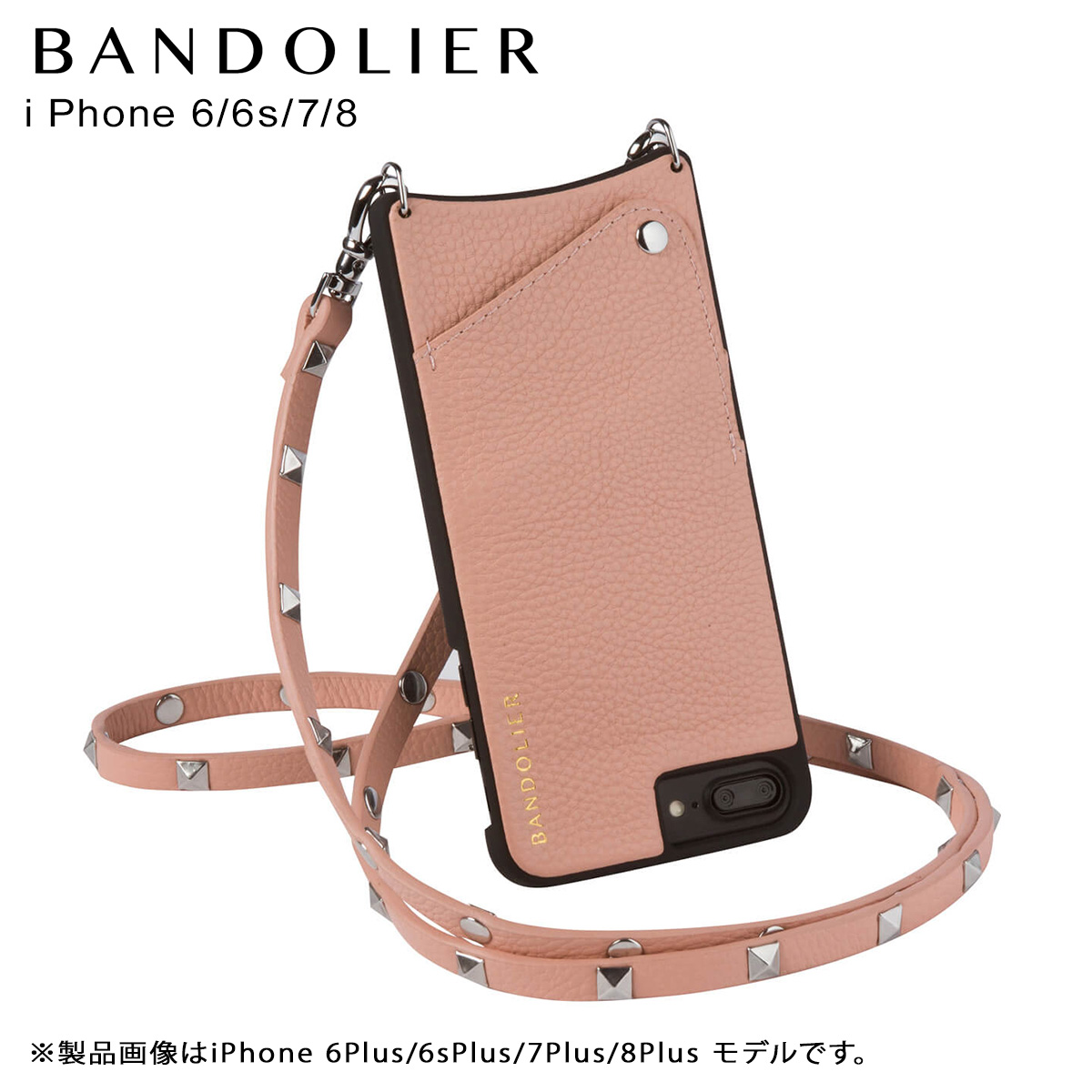 BANDOLIER iPhone8 iPhone7 6s SARAH BLUSH バンドリヤー ケース スマホ アイフォン メンズ レディース