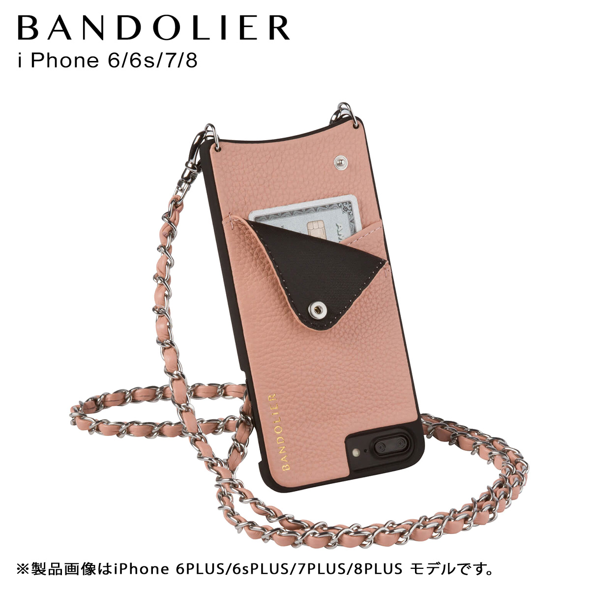 BANDOLIER iPhone8 iPhone7 6s LUCY BLUSH バンドリヤー ケース スマホ アイフォン メンズ レディース