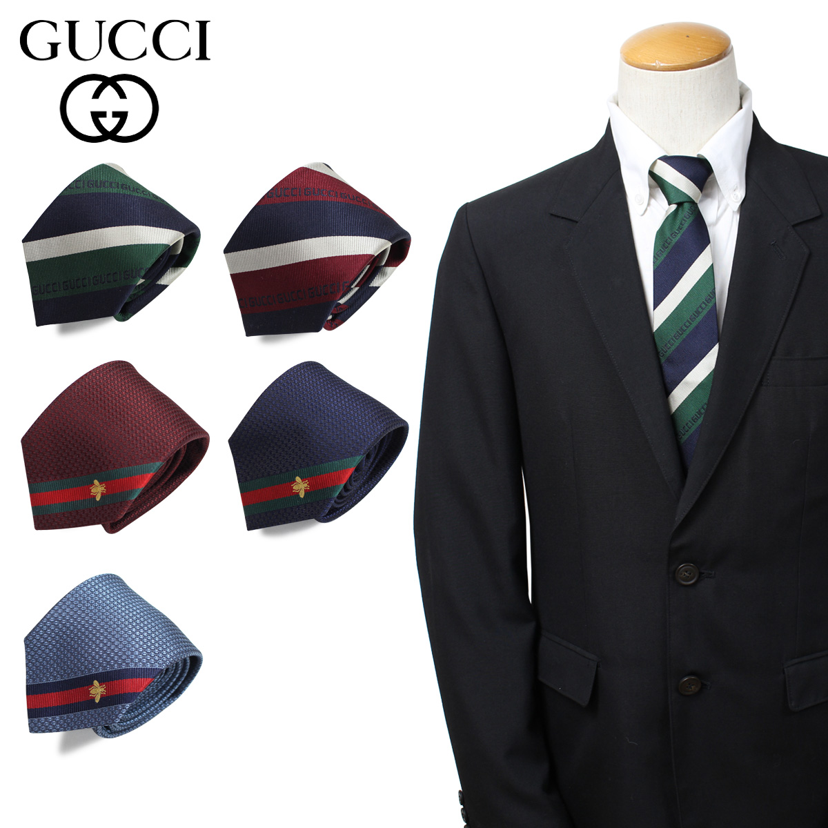 GUCCI グッチ ネクタイ メンズ イタリア製 シルク ビジネス 結婚式 [3/25 新入荷]