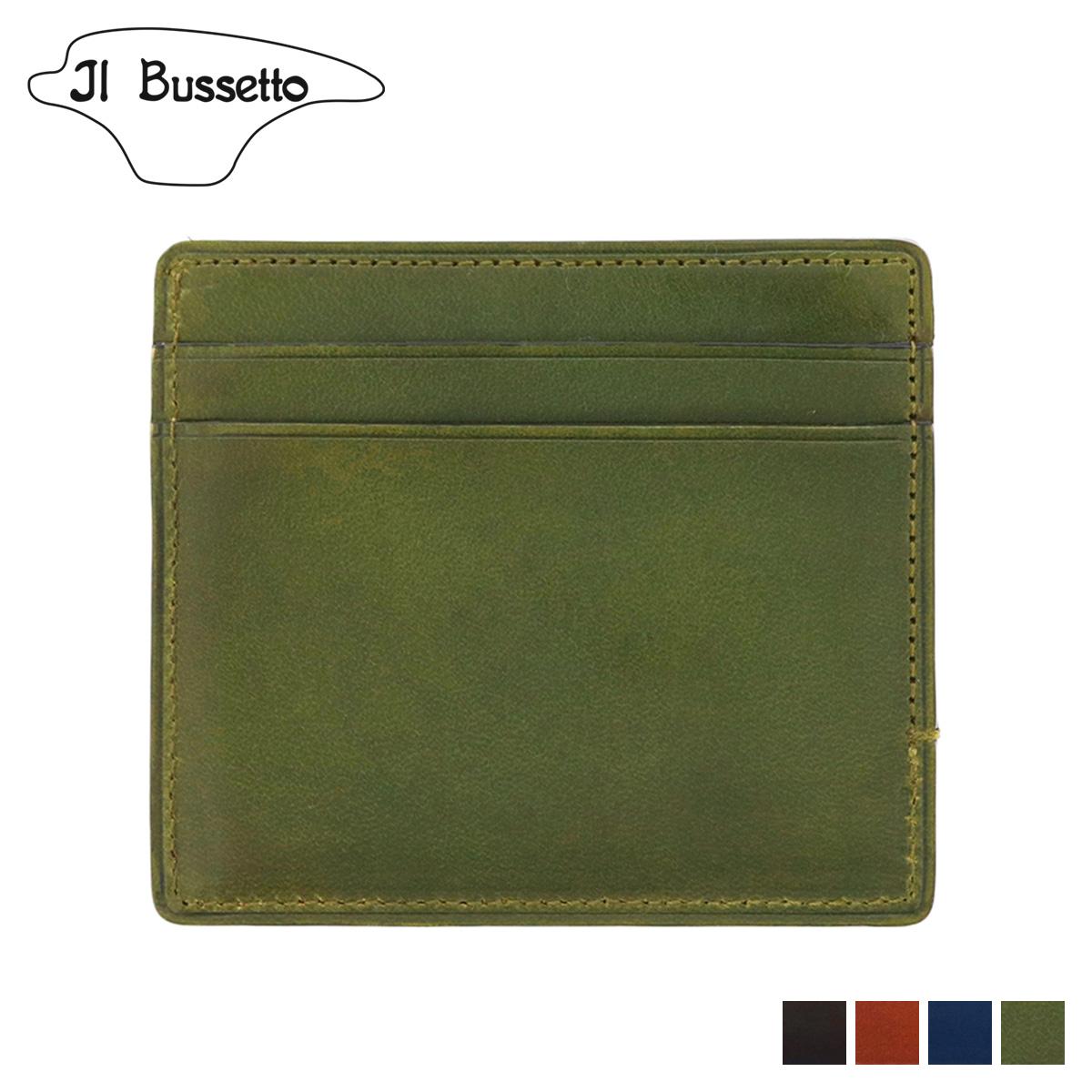 Il Bussetto COMPACT WALLET イルブセット 財布 コインケース 小銭入れ コンパクトウォレット メンズ レディース 本革 ダークブラウン ブラウン ブルー グリーン 781523