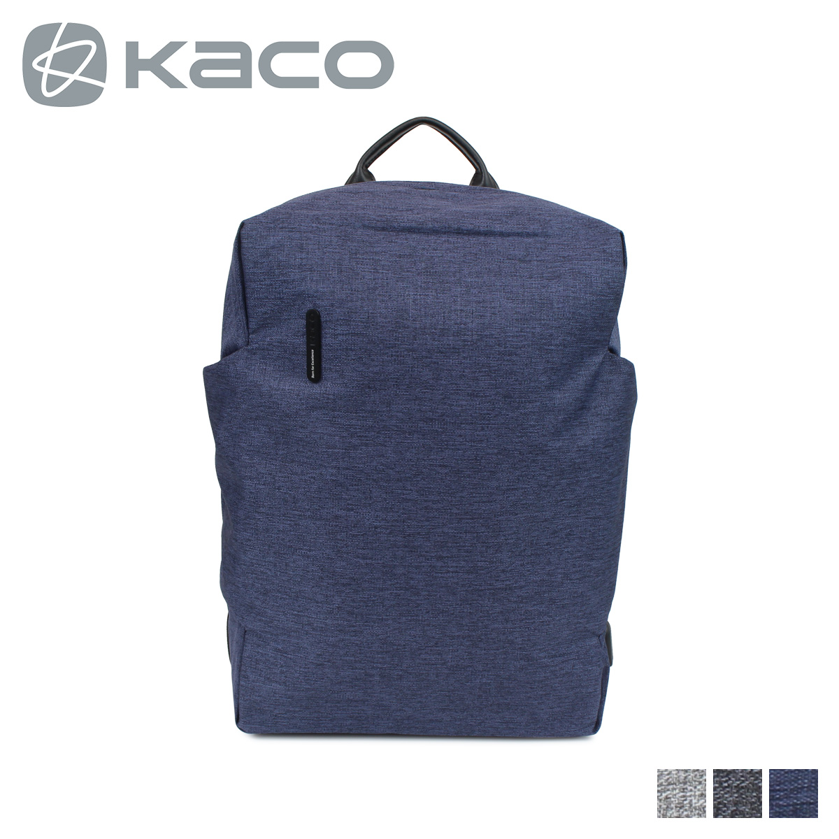 KACO ALIO BACKPACK カコ リュック バッグ バックパック メンズ レディース ビジネス グレー ブルー K1217 7/23 新入荷