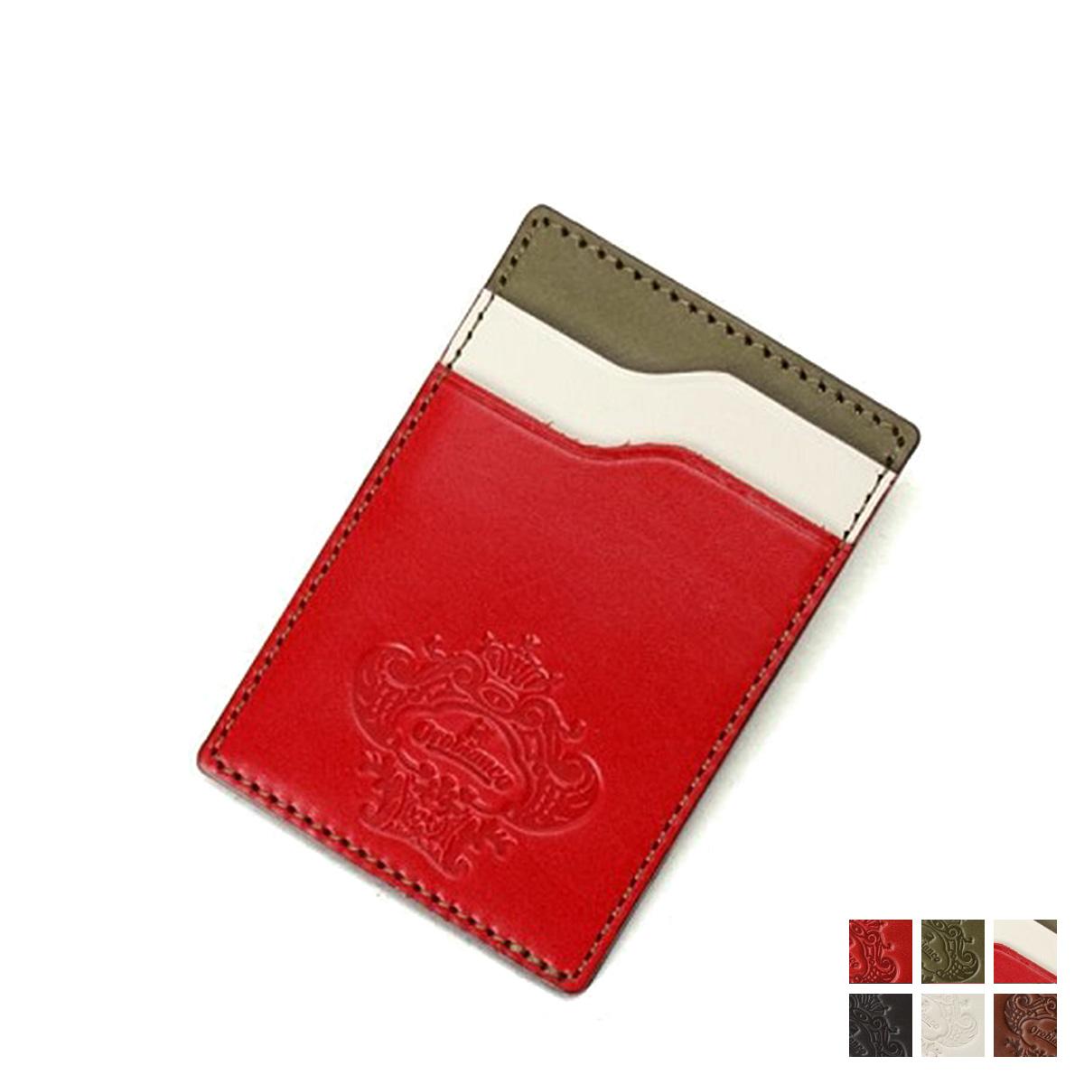 Orobianco PASS CASE オロビアンコ パスケース カードケース ID 定期入れ メンズ レディース レザー ブラック ホワイト ブラウン レッド グリーン トリコロール 黒 白 ORPA-001