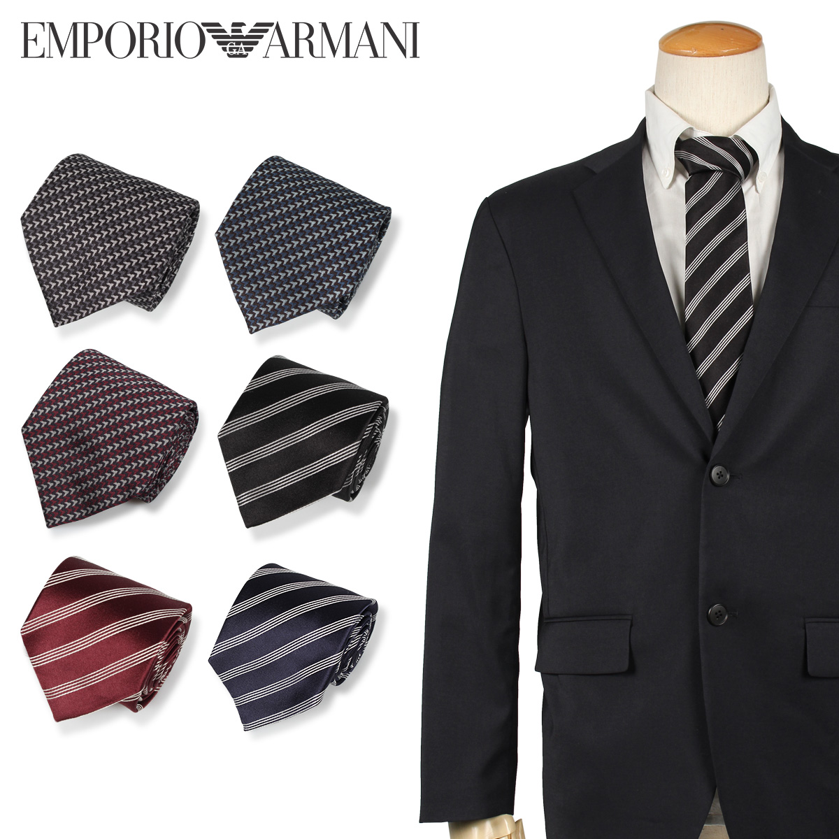 EMPORIO ARMANI エンポリオ アルマーニ ネクタイ メンズ イタリア製 シルク ビジネス 結婚式 ブラック グレー ネイビー ワインレッド レッド ダーク ブルー 黒