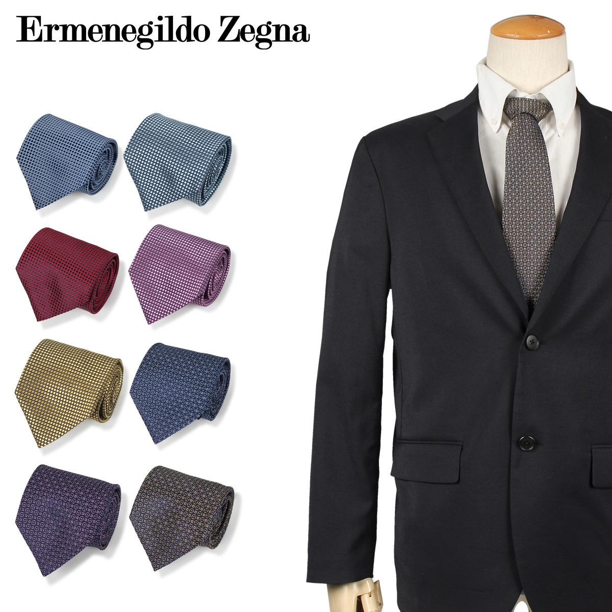 Ermenegildo Zegna エルメネジルドゼニア ネクタイ メンズ イタリア製 シルク ビジネス 結婚式 ワインレッド ブルー イエロー ピンク