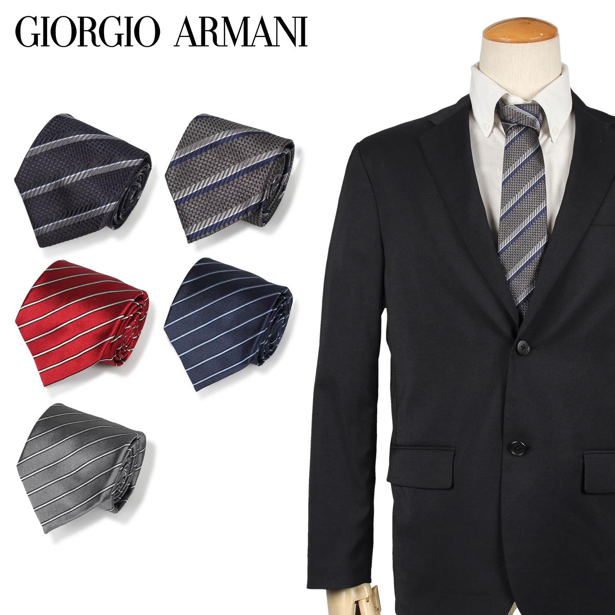 GIORGIO ARMANI ジョルジオ アルマーニ ネクタイ メンズ ストライプ イタリア製 シルク ビジネス 結婚式 ブラック グレー ワインレッド 黒
