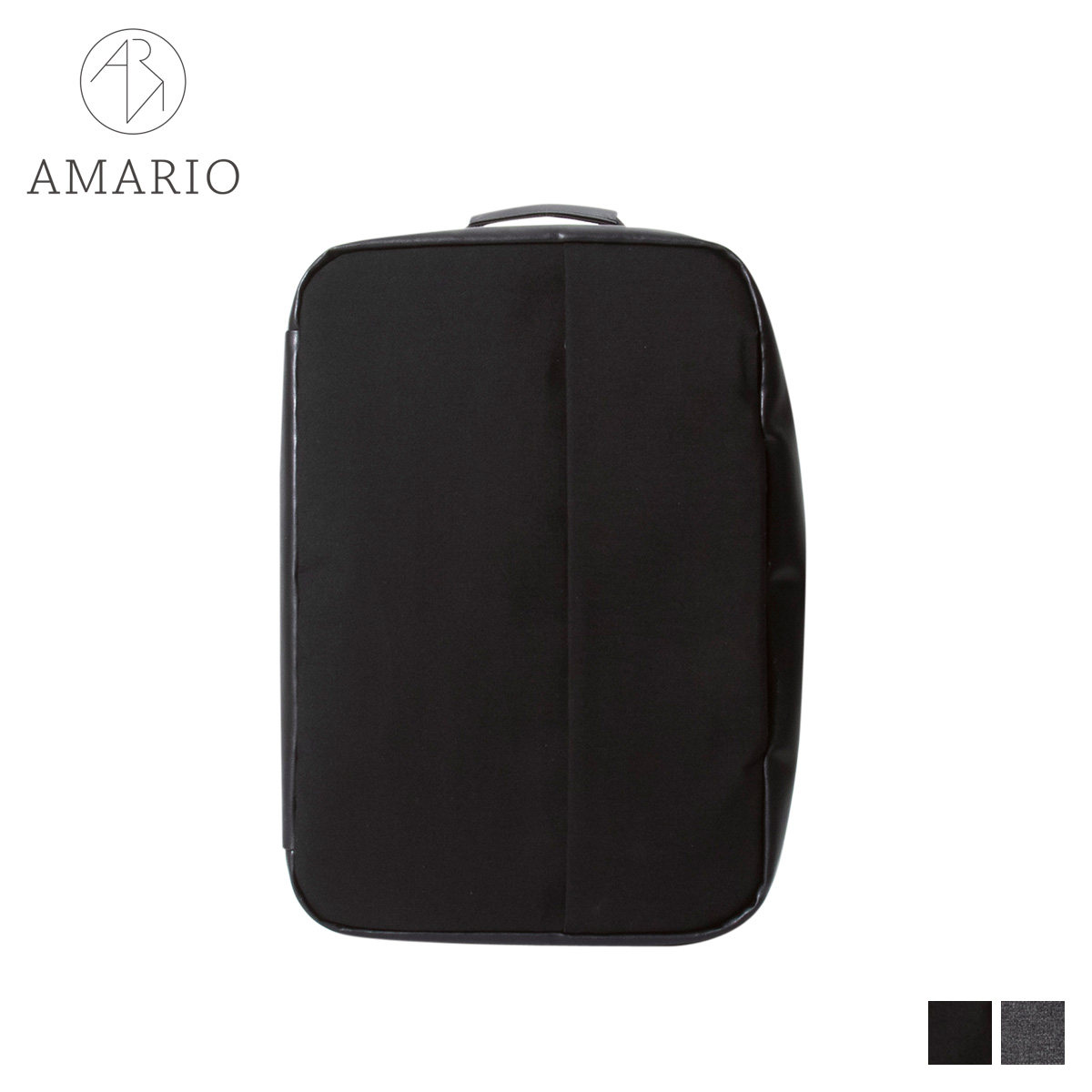 AMARIO 3WAY HACO 15 アマリオ リュック バッグ バックパック ブリーフケース ショルダー メンズ 14.6L ブラック グレー 黒 HACO15