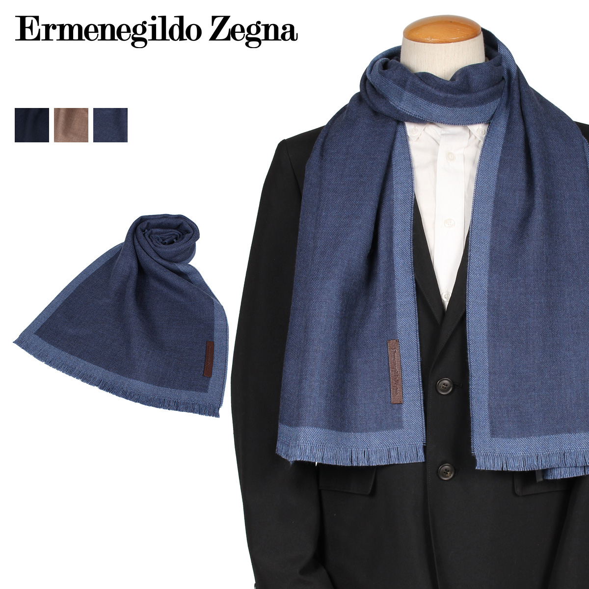 Ermenegildo Zegna MUFFLER エルメネジルドゼニア マフラー メンズ ウール ネイビー ブラウン ブルー Z6L01