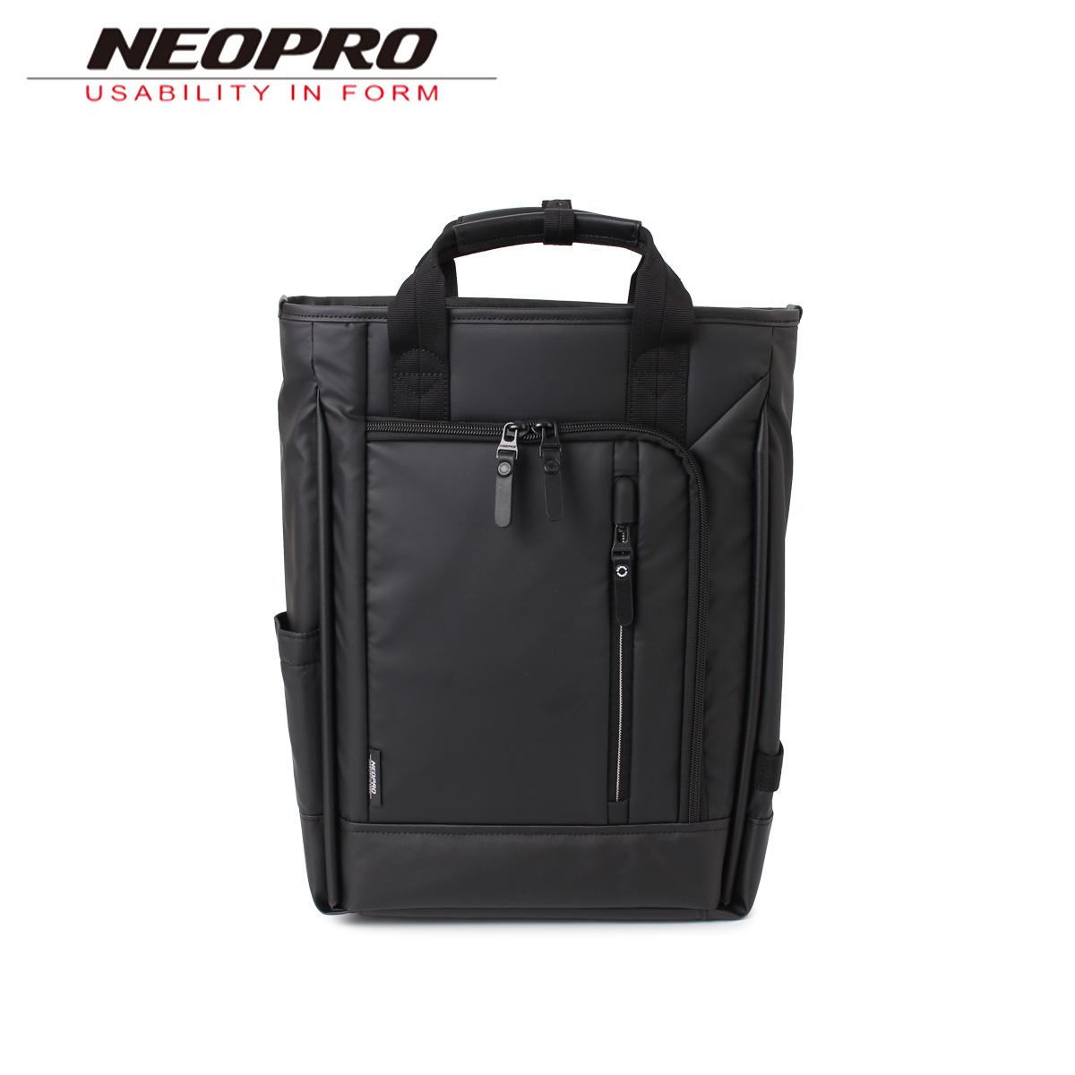 NEOPRO RED ネオプロ リュック バック バックパック ビジネスバッグ トート メンズ 2WAY ブラック 黒 2-764 [11/27 新入荷]