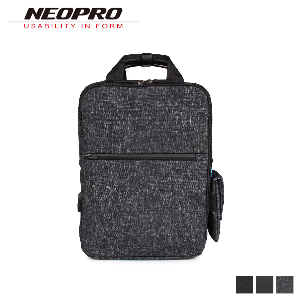 NEOPRO CONNECT ネオプロ リュック バック バックパック ビジネスバッグ メンズ 2WAY ブラック 黒 2-770 [11/27 新入荷]