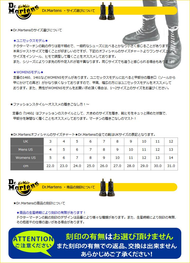 Yhdysvaltain halpa myynti suosittu tuotemerkki erittäin suosittu Dr.Martens WOMENS 8EYE BOOT R11821006 R11821600 8 hall 1460 Lady's doctor  Martin boots men