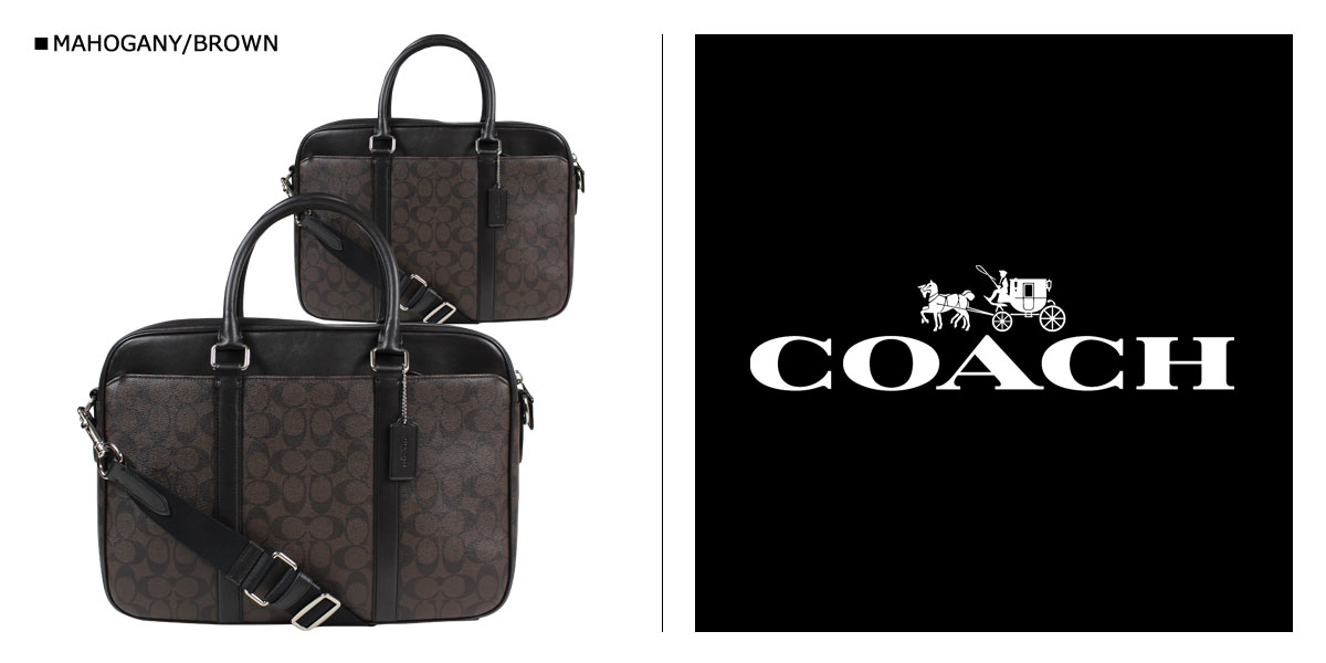 f7fc9c965176 COACH コーチ『COACH』とは馬車という意味...コーチ は1941年アメリカにて誕生したブランドで、マイルス?カーン、リリアン?カーン夫妻らが創設者である。
