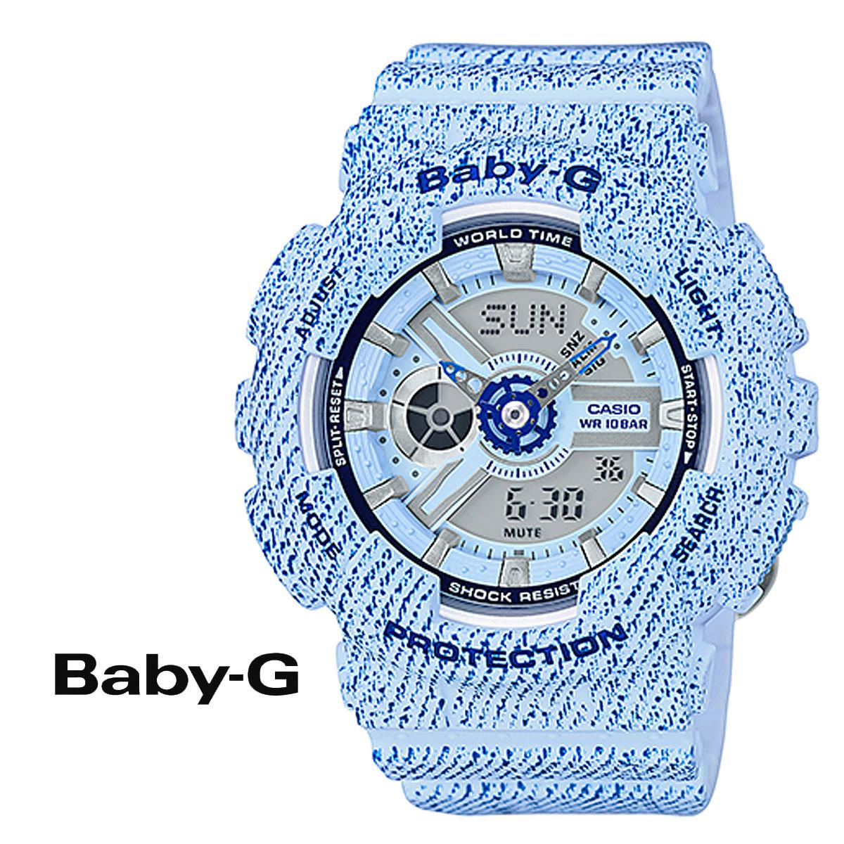 CASIO カシオ Baby-G 腕時計 BA-110DC-2A3JF DENIMD COLOR ベビージー ベビーG G-ショック レディース