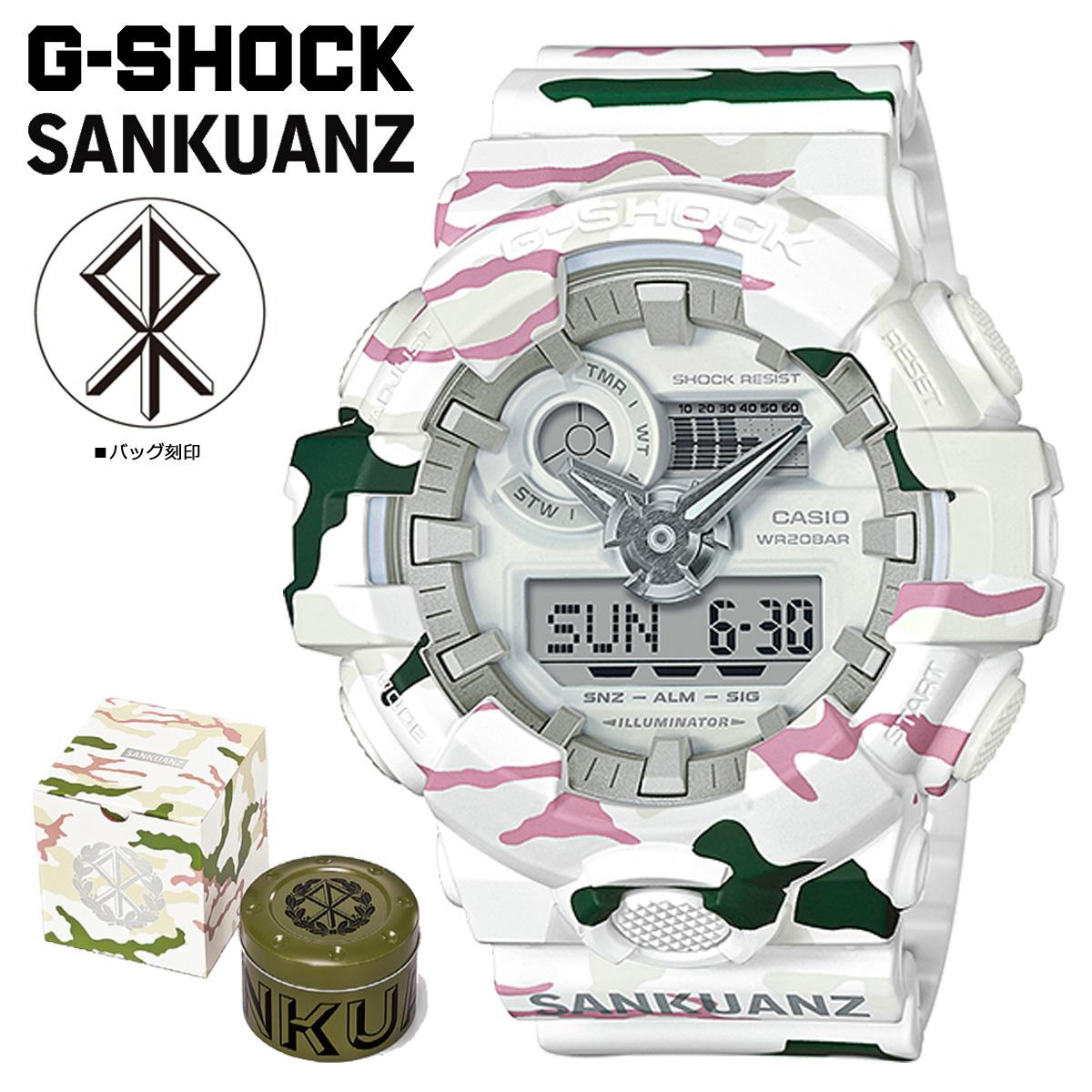カシオ CASIO G-SHOCK 腕時計 GA-700SKZ-7AJR コラボ SANKUANZ 35周年 ジーショック Gショック G-ショック カモフラージュ メンズ レディース