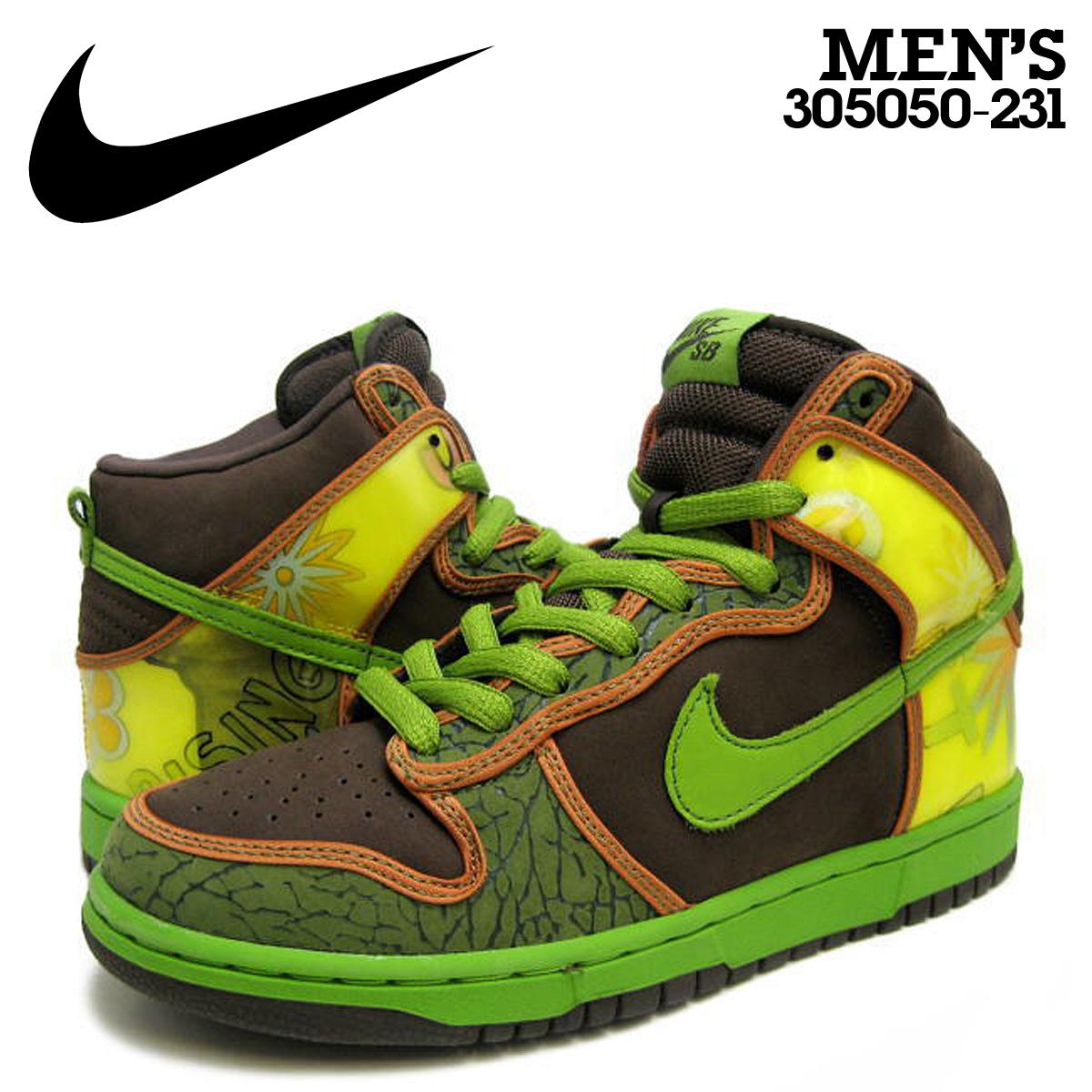 finest selection 7e270 f57e2 NIKE Nike dunk sneakers DUNK HIGH PRO SB DE LA SOUL dunk high professional  SB Delaware ...