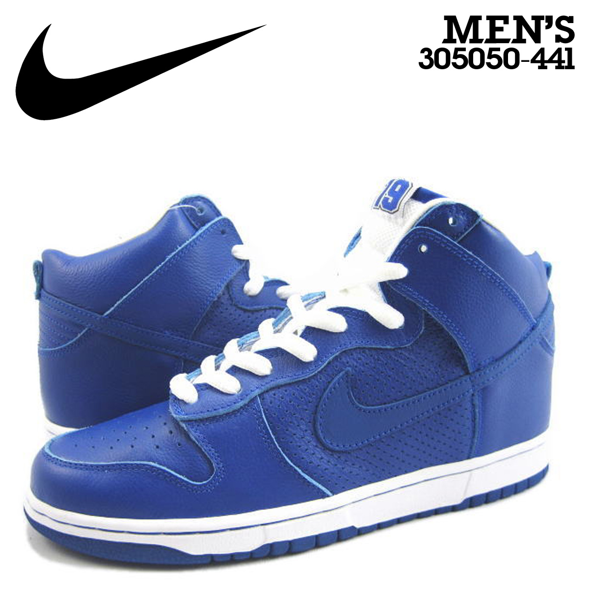 sneakers for cheap b46d7 c4915 Product Information