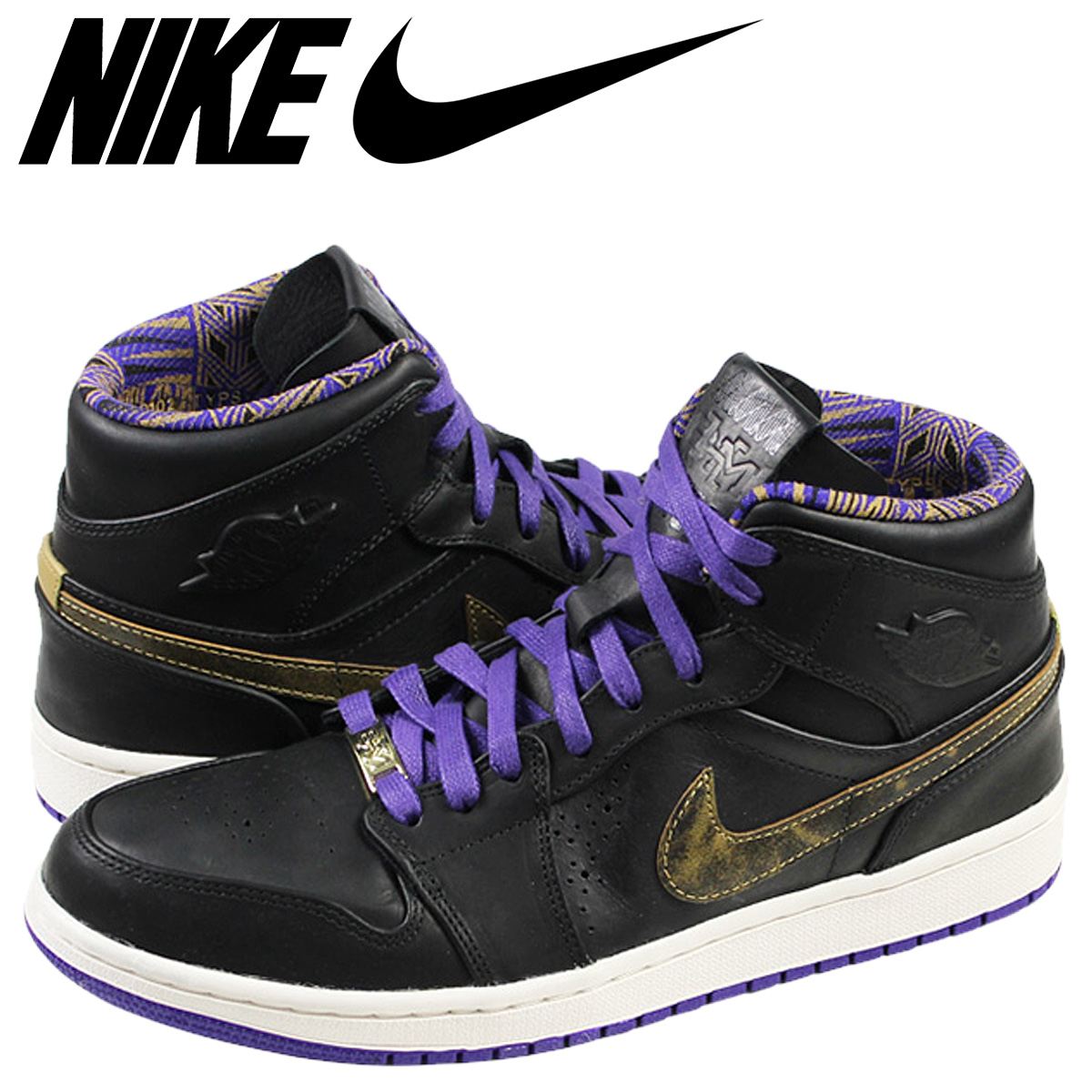 best website 0bf47 760b4 -NBA debut with Michael Jordan in 1985, his signature model No. 1 AIR  JORDAN 1 • Achieved twice consecutively in the first ever bulls era.