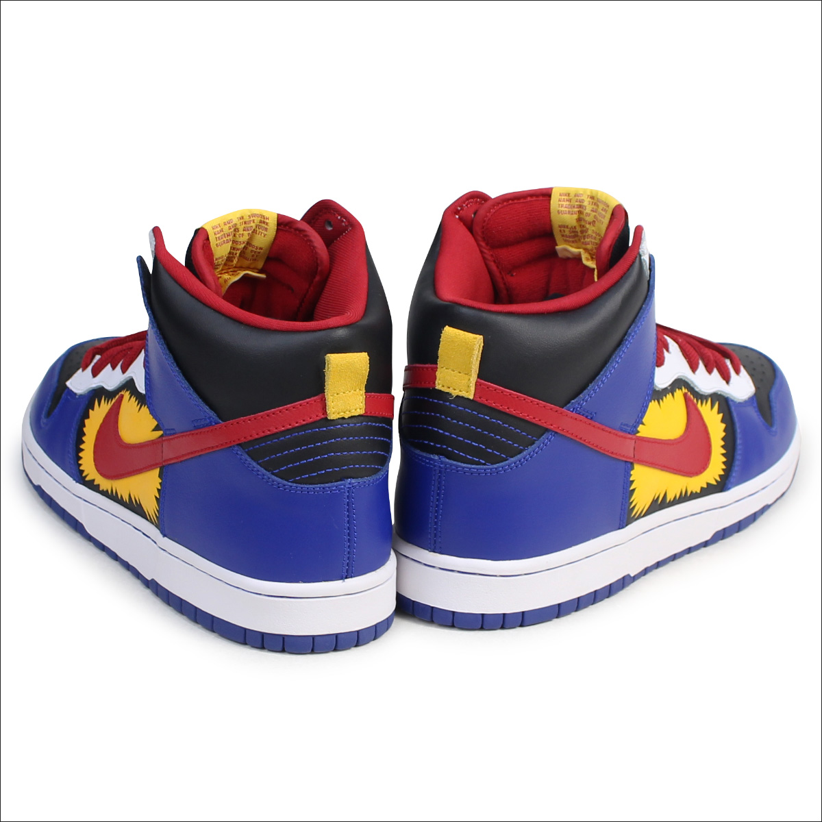 finest selection 61098 e0bc7 ... real nike nike dunk high sneakers nike dunk high pro sb 305050 064 boom  men shoes