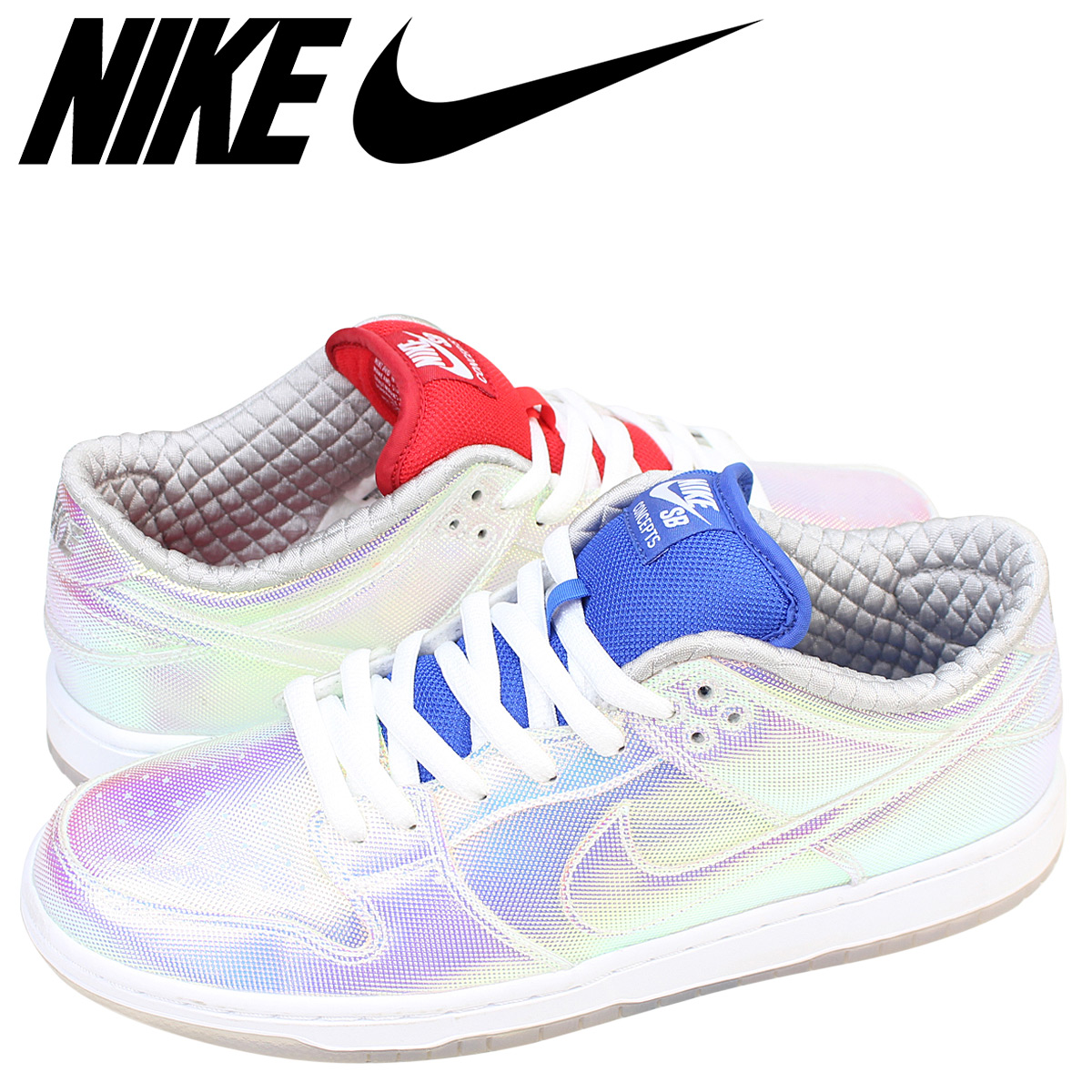 elegant några dagar bort onlinebutik holy grail sneakers
