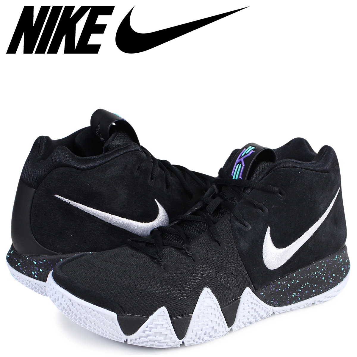 nike shoes ep meaning insurance 862020