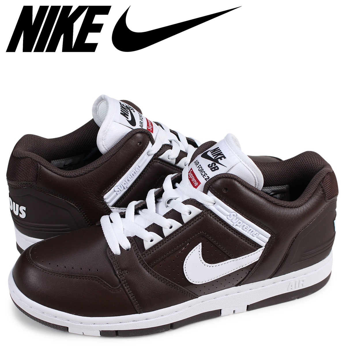 Nike SB Air Force II Supreme