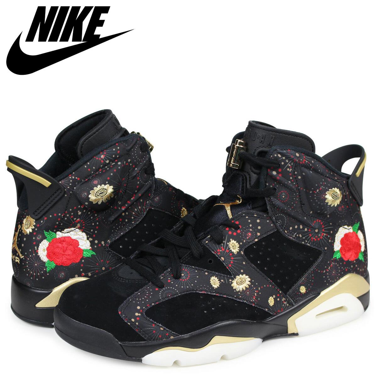 e0352961a42 NIKE AIR JORDAN 6 RETRO CNY Nike Air Jordan 6 nostalgic sneakers men black  AA2492- ...