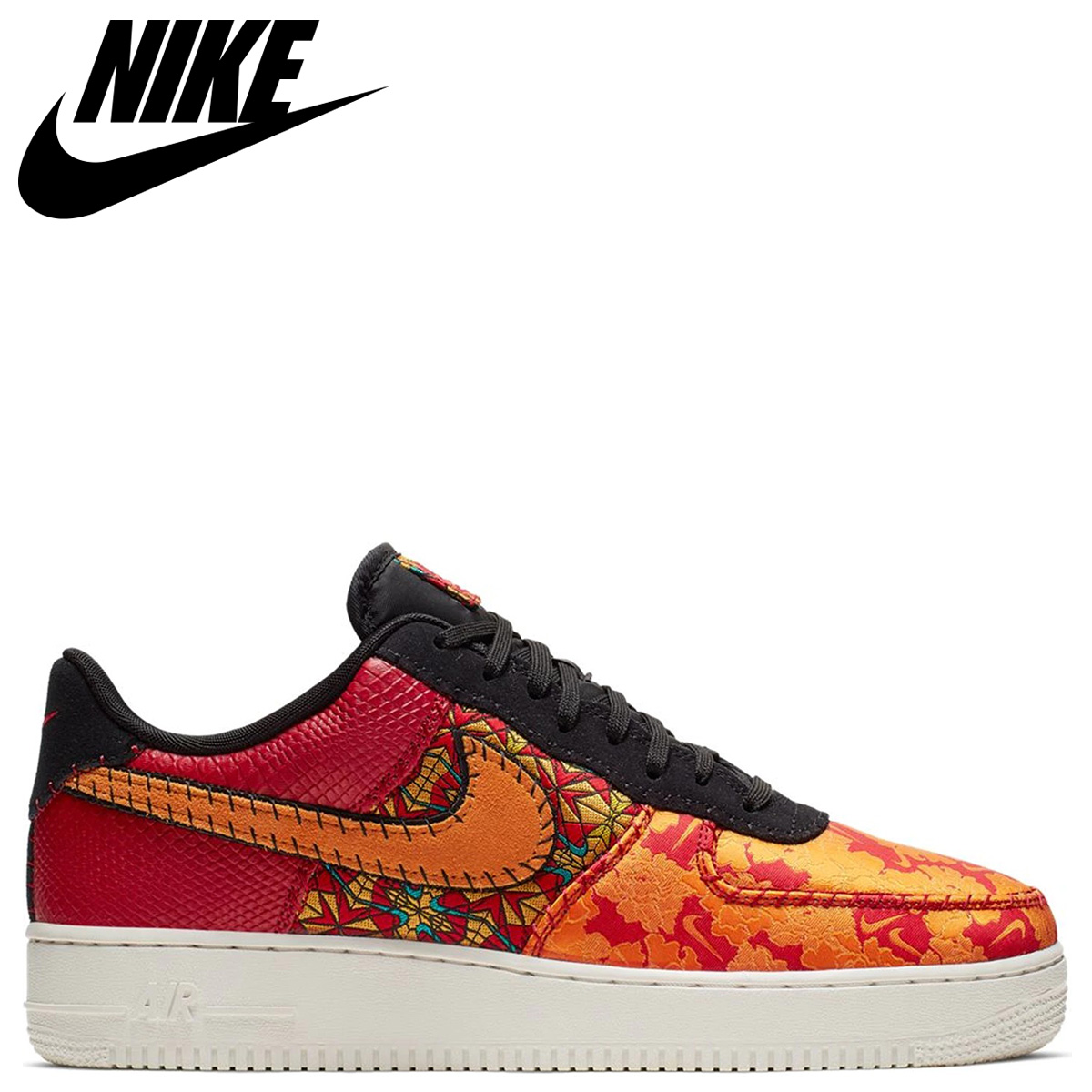Nike NIKE air force 1 sneakers men AIR FORCE 1 07 PREMIUM 3 orange AT4144 601