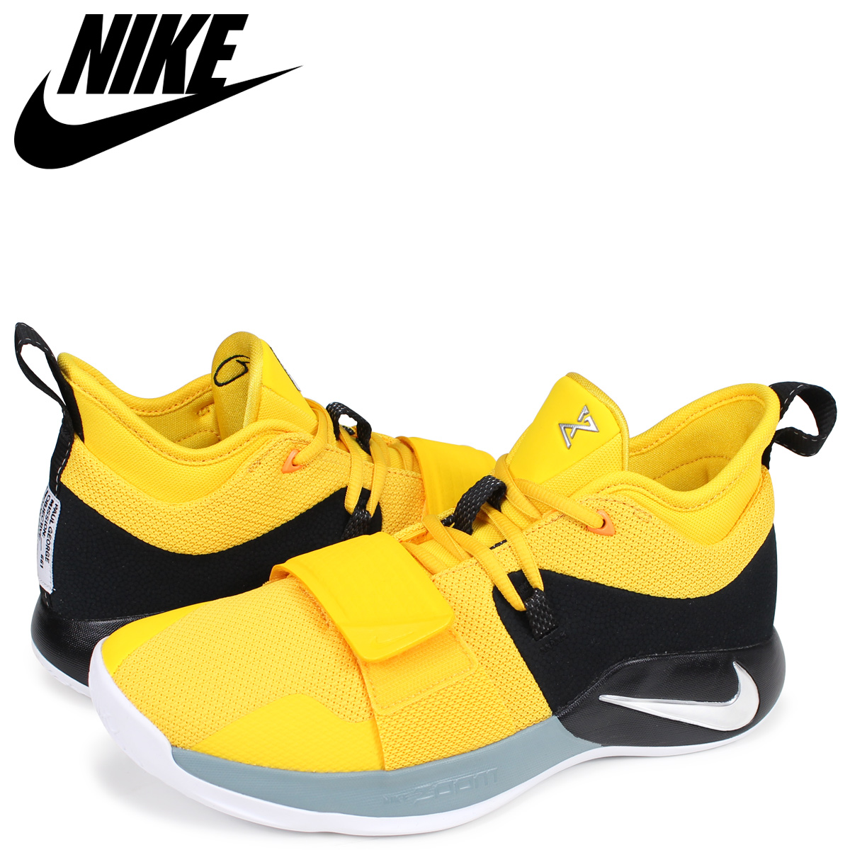 huge discount 950dd 46780 NIKE PG 2.5 EP Nike PG2.5 sneakers men BQ8453-700 yellow