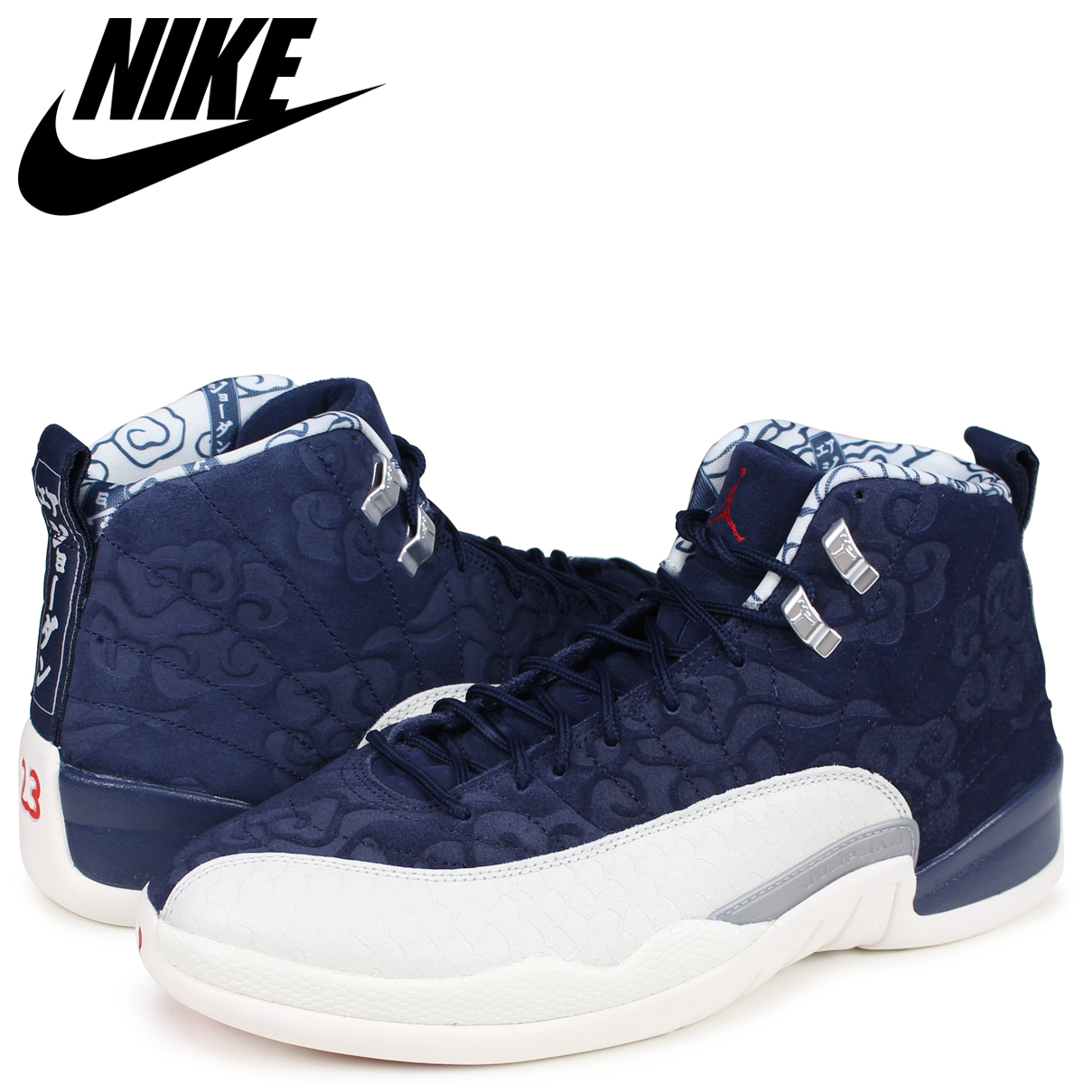 online store d5d1b fed6b NIKE AIR JORDAN 12 RETRO INTERNATIONAL FLIGHT Nike Air Jordan 12 nostalgic  sneakers men BV8016- ...