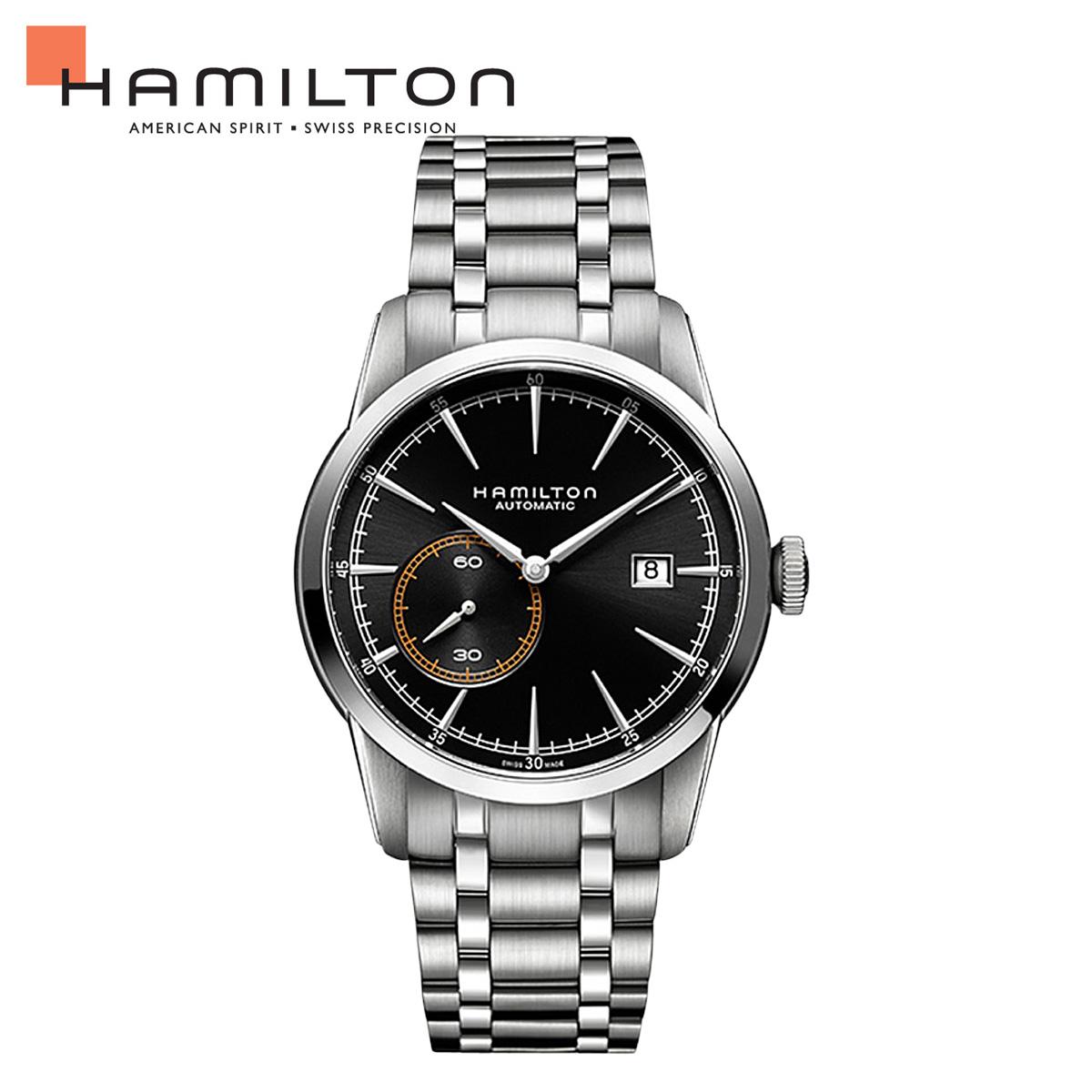 ハミルトン HAMILTON 腕時計 アメリカン クラシック メンズ 時計 42mm AMERICAN CLASSIC RAILROAD SMALL SECOND AUTO H40515131 シルバー 防水 [ あす楽対象外 ]