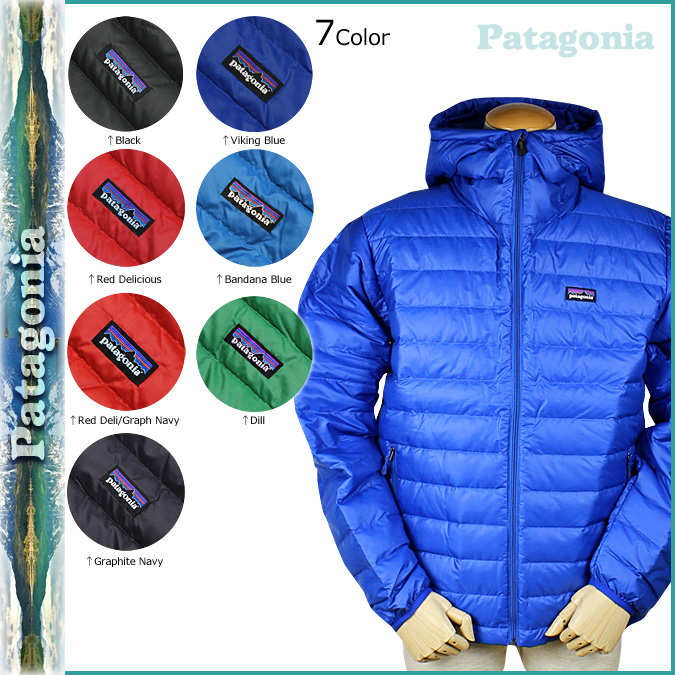 Whats Up Sports Patagonia Patagonia Down Jacket Down Sweater Full