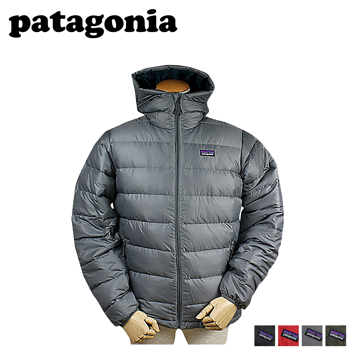Whats Up Sports Patagonia Patagonia Down Jacket Mens Hi Loft Down