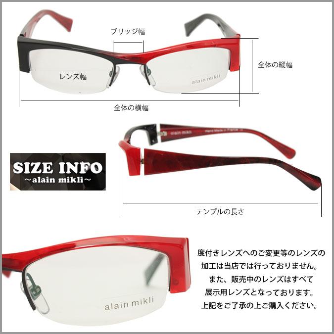 alain mikli arammikurimegane眼鏡紅RED-09 A0633 15單元框架太陽眼鏡人分歧D