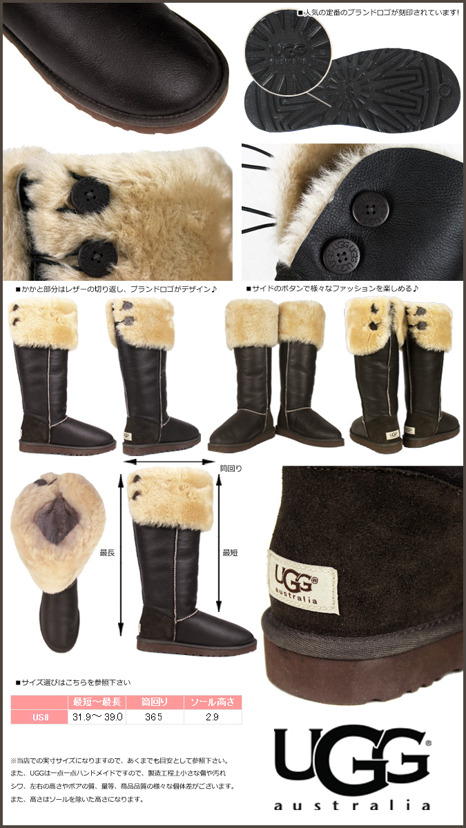 8fce755a81a [SOLD OUT] UGG UGG Bailey button boots knee high boots WOMENS OVER THE KNEE  BAILEY BUTTON 3175 Sheepskin ladies