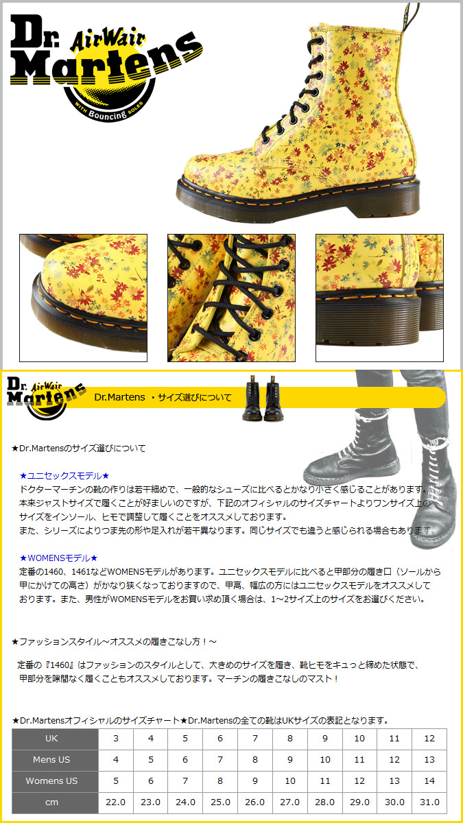 Dr.Martens博士馬丁1460 8禮堂長筒靴女士WOMENS 8 EYE BOOT 11821751人