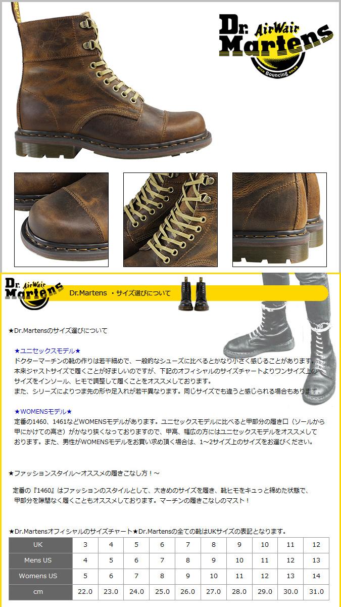 [SOLD OUT]博士馬丁Dr.Martens 8禮堂長筒靴GIDEON R15238220人