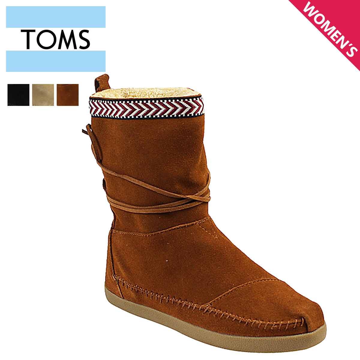 824612193ed TOMS SHOES Thoms shoes boots SUEDE TRIM WOMEN'S NEPAL BOOTS Tom's Thoms  shoes